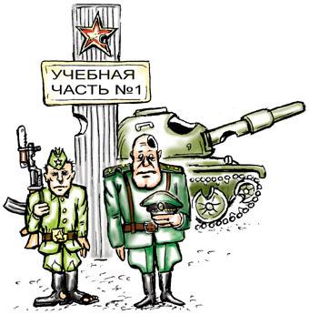 Карикатура: Учебная часть, Глеб Андросов