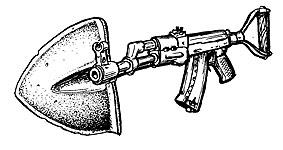 Карикатура: Оружие стройбата, Глеб Андросов
