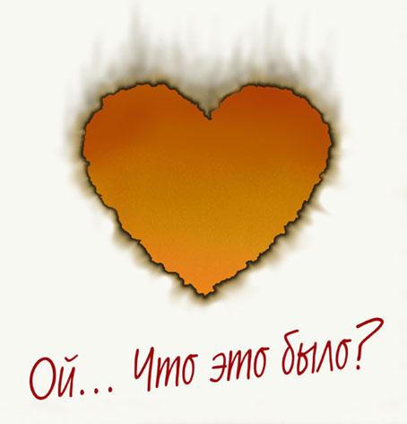 Карикатура: Что это было?, Глеб Андросов
