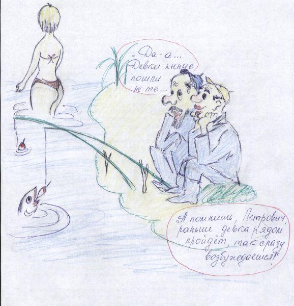 Карикатура: не те девки., dedsvirid
