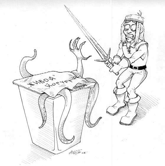 Карикатура: Биойогурт, Глеб