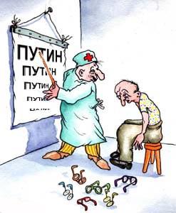 """Карикатура: """"Наш"""" оккулист, Игорь Ревякин"""