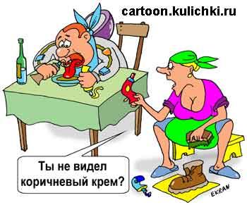 Карикатура: Завтрак космонавта, Евгений Кран