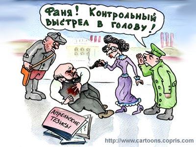 Карикатура: Случай на заводе Михельсона, Игорь Ревякин