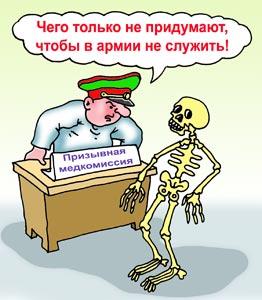 Карикатура: Последний призывник, Игорь Ревякин