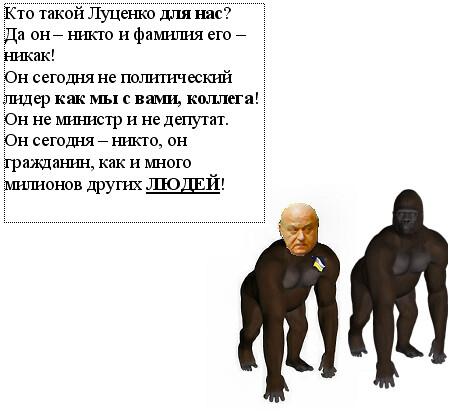 Карикатура: Разговор двоих украинских политиков, Rarog