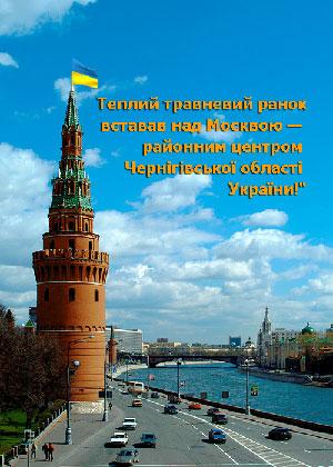 Карикатура: kreml, 82000