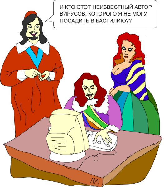 Карикатура: Любимые фильмы:, www.etvnet.ca