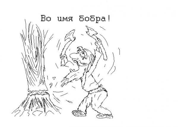 Карикатура, Natasha