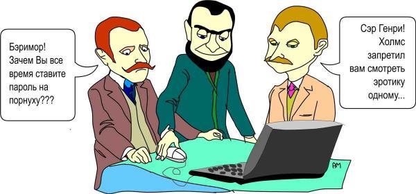 Карикатура: etvnet.ca, etvnet.ca - cмотреть фильмы тут: