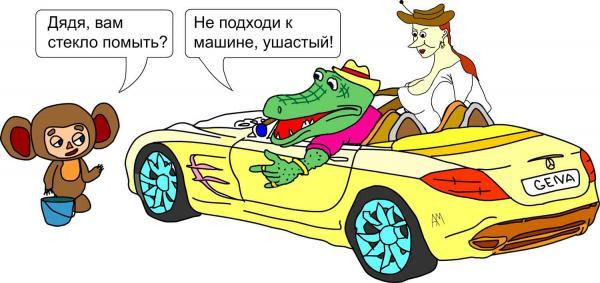 Карикатура, etvnet.ca