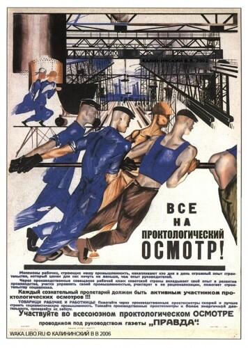 Карикатура, Kalininskiy (Калининский) - wallpapers 1024 тут -