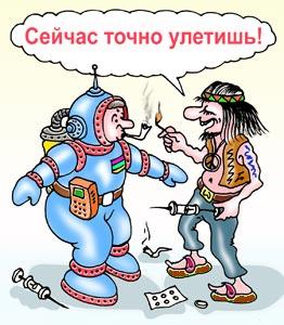 Карикатура: Поехали!, Игорь Ревякин