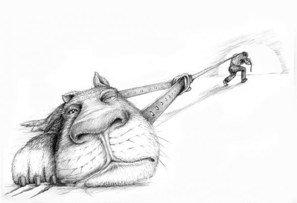 Карикатура: A dog, O. Andrey