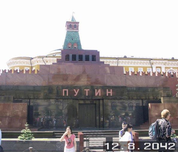 Карикатура: Москва 2042, Ревякин