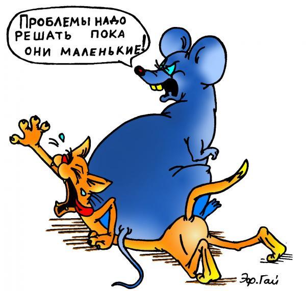 Карикатура: кошки мышки, Эфен Гай