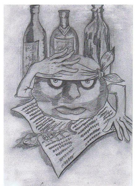Карикатура: Пить или не..., Виктория Вячеславовна