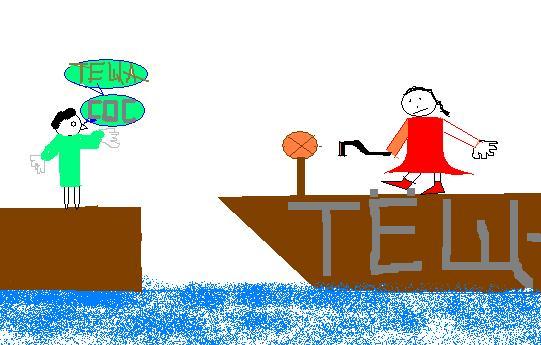 Карикатура: Спасите,теща, Абдулин Толя