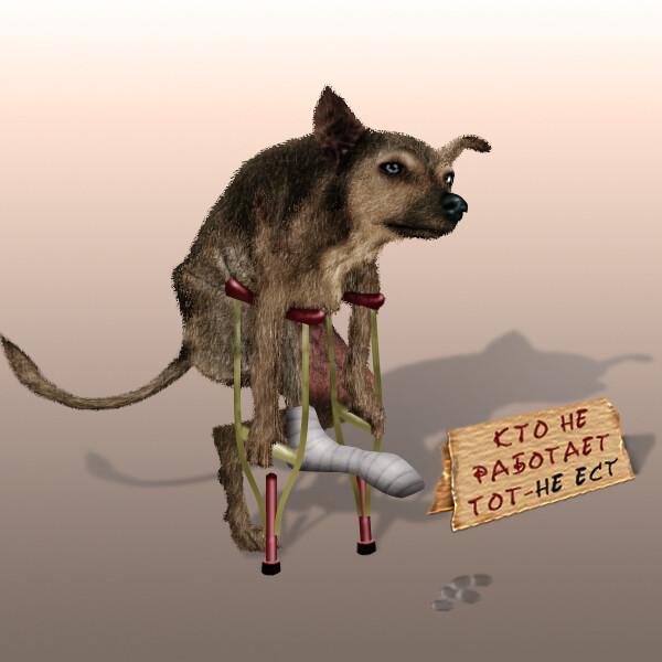 Карикатура: кто не работает тот не ест, jiperr