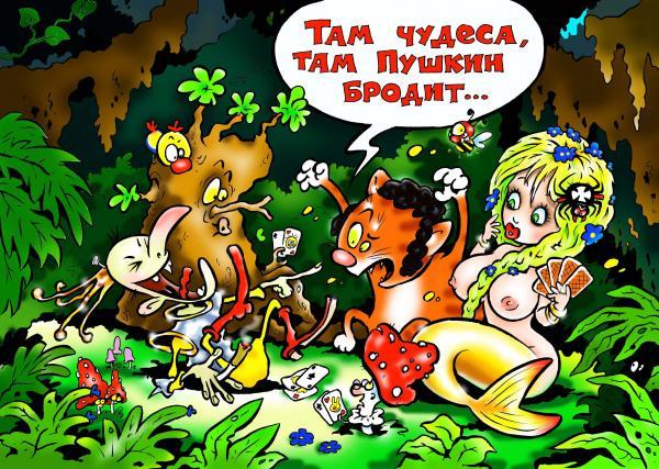 Кремль поощряет шовинистов в Европе и всех, кто работает на раскол ЕС, - Даниил Лубкивский - Цензор.НЕТ 1234