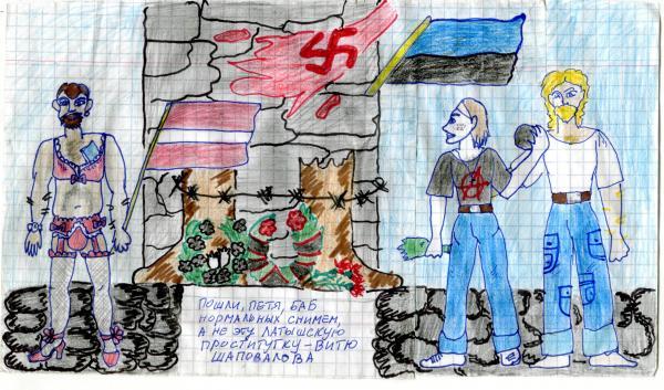 Карикатура: Политическая проститутка, Екатерина