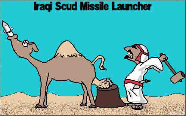 Карикатура: IRAQ, Zidan