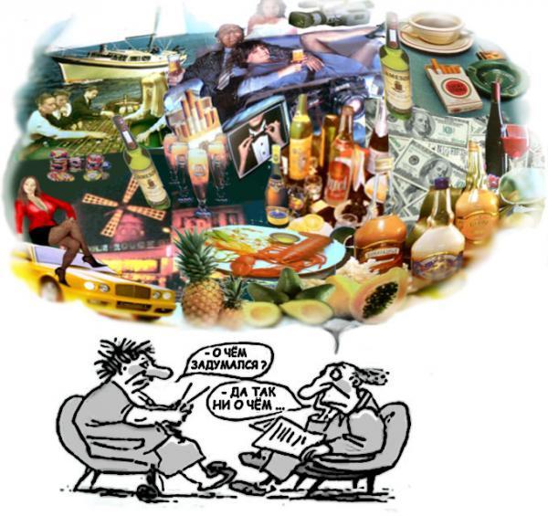 Карикатура: О чем задумался?, Панфилов Виктор