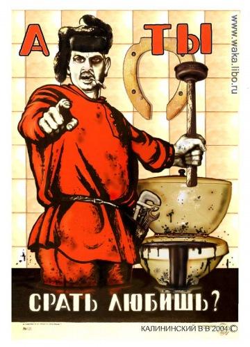 Карикатура, Kalininskiy