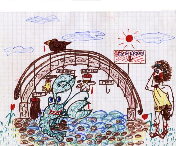 Карикатура: Видит Грека В реке РАК..., Николай