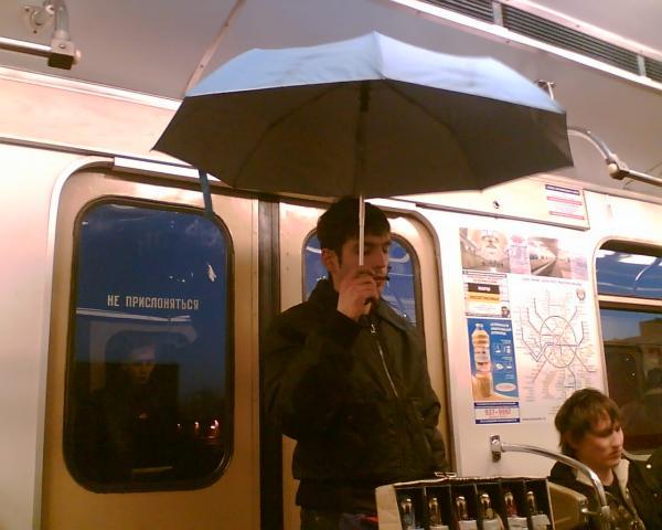 Карикатура: Дождь в метро, Catarina