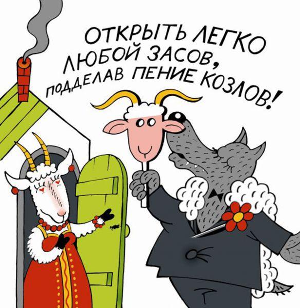 Карикатура: Подделка голоса по мобильному., Ольга