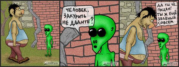 Карикатура: Закурить не дадите?, Тетя Мотя