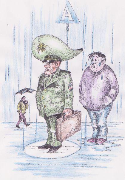 Карикатура: Зонты, Владимир