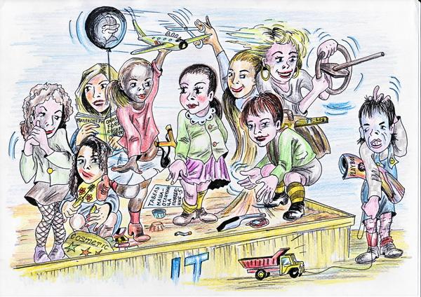 Карикатура: Наши песочницы.Офис-Ты уволен!, Владимир