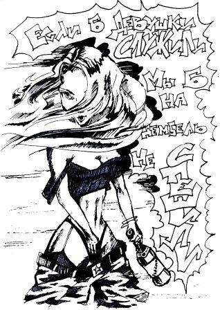 Карикатура: Если б девушки служили мы б на дембель не спешили, Алексей
