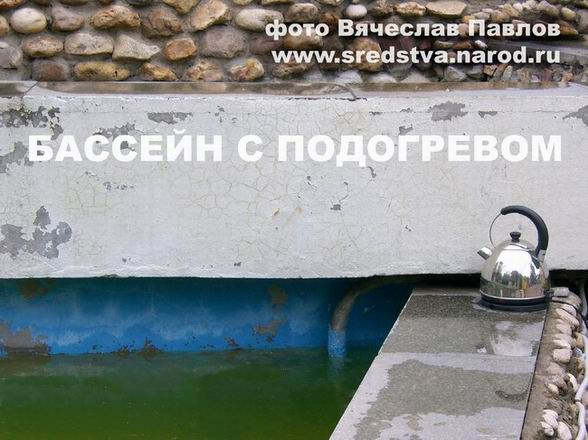 Карикатура, Вячеслав