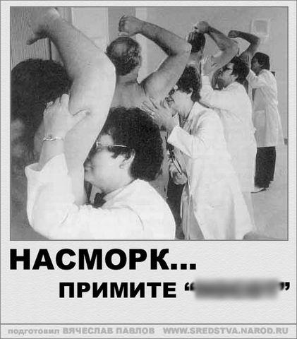 Разведка по открытым источникам Кузнецова - профанация?