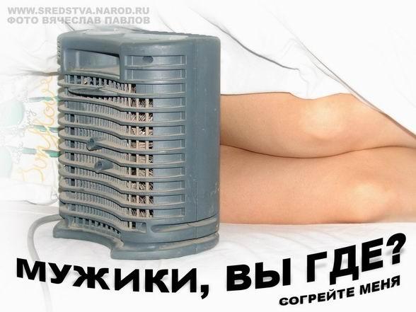 Карикатура, Вячеслав Павлов