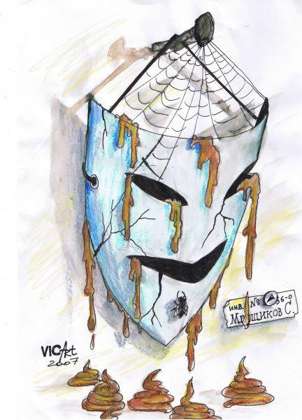 Карикатура: Степа, Вик