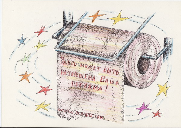 Карикатура: PR.Создание звезд., Владимир
