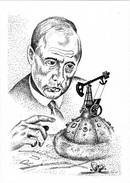 Карикатура: Путислав Мономах, Владимир