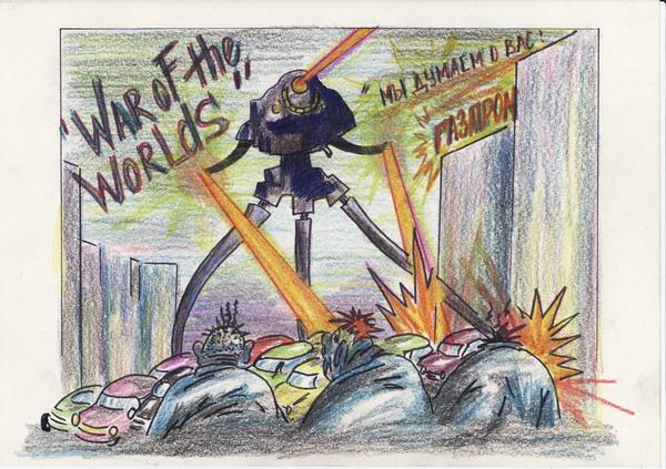 Карикатура: А я и не знал,что первую антипробковую тачку придумал Герберт Уэллс!, Владимир