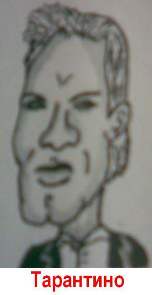 Карикатура: Тарантино, Артур