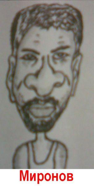 Карикатура: Миронов, Артур