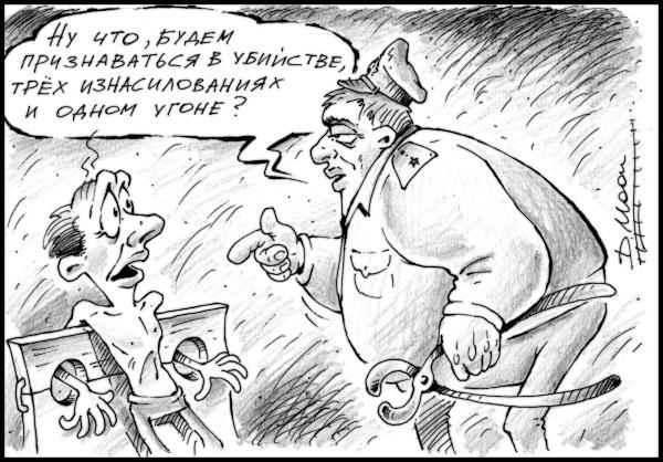 Карикатура: мент, DeMoon