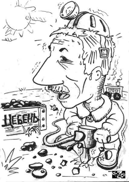 Карикатура: Институтский препод по физике :P, djz