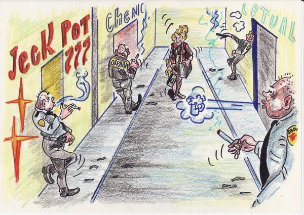 Карикатура: Нужные профессии, Владимир