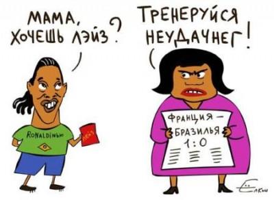 Карикатура: Тренеруйся неудачнеГ, XaTab