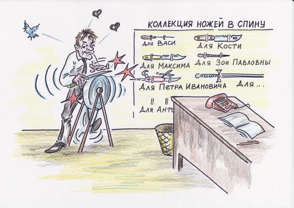 Карикатура: Рабочая атмосфера, Владимир