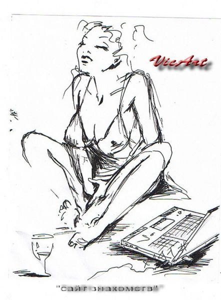 Карикатура: Сайт......, Вик
